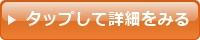 キレイモ(KIREIMO)吉祥寺店の住所