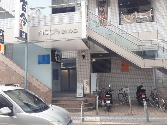 キレイモ藤沢南口店