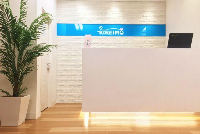 藤沢市でのキレイモ(KIREIMO)永久脱毛