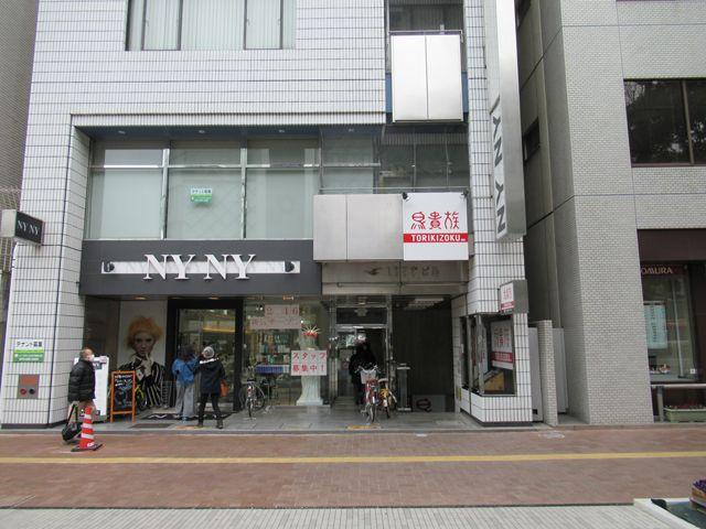 キレイモ姫路駅前店