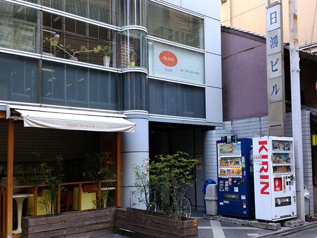 キレイモ烏丸駅前店