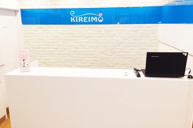 武蔵野市でのキレイモ(KIREIMO)脱毛クリニック