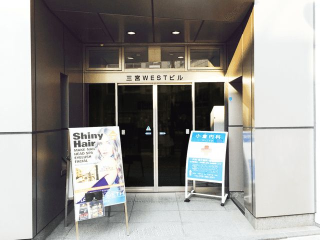 キレイモ神戸元町店