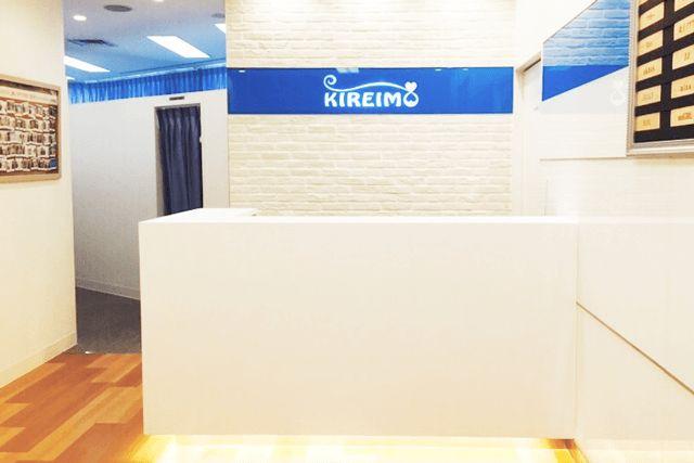 神戸市でのキレイモ(KIREIMO)永久脱毛