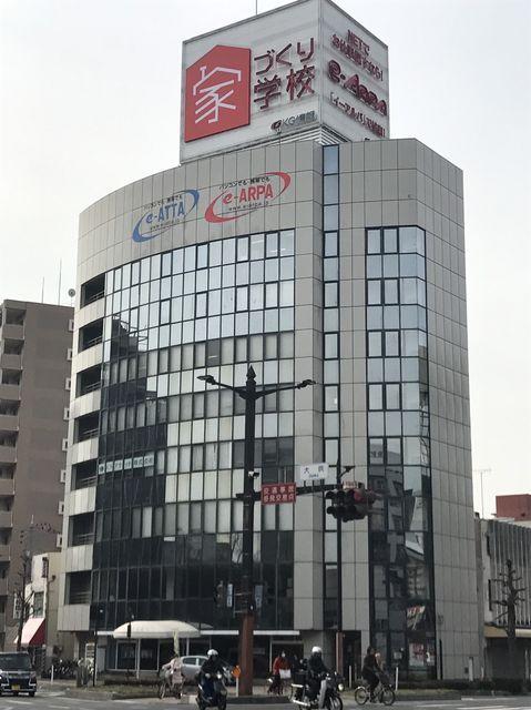 キレイモ(KIREIMO)岡山店