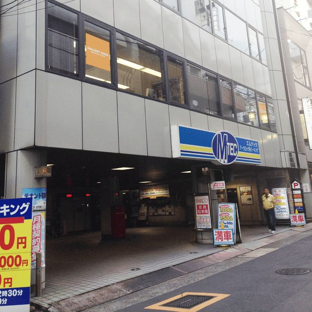 キレイモ名古屋栄店