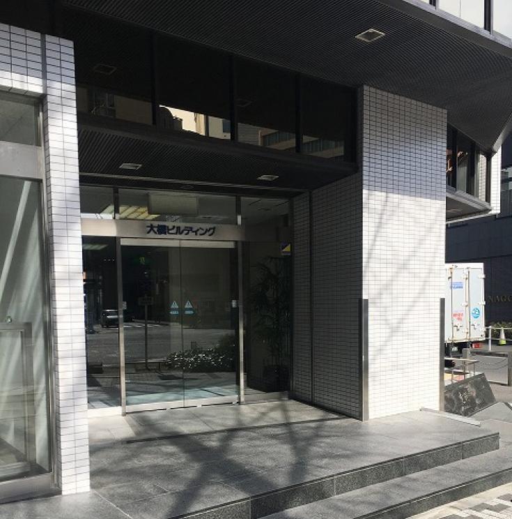 キレイモ名古屋桜通口店
