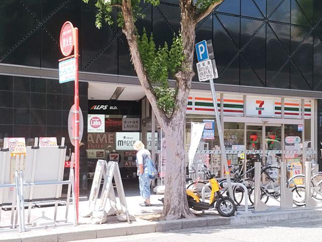 キレイモ三宮駅前店