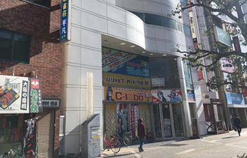 キレイモ浜松駅前店
