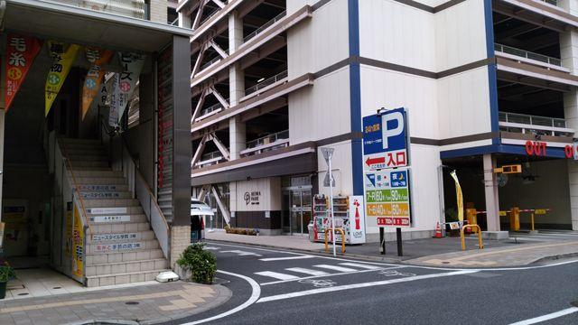 キレイモ高崎駅前店