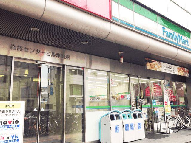 キレイモ(KIREIMO)津田沼北口店
