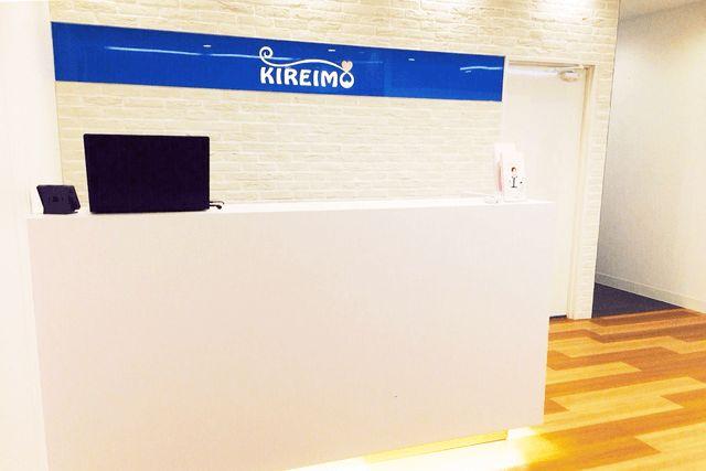 船橋市でのキレイモ(KIREIMO)脱毛サロン