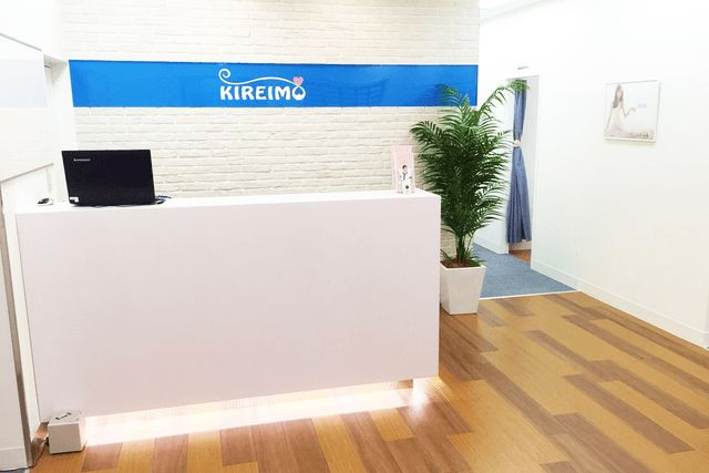 横浜市でのキレイモ(KIREIMO)安い脱毛サロン