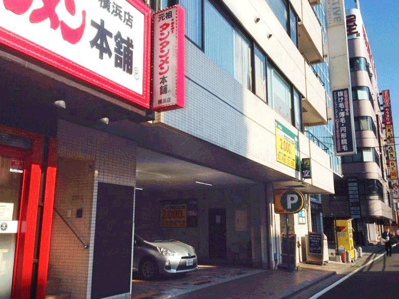 キレイモ横浜西口店