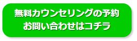 ミュゼ仙台駅前名掛丁店