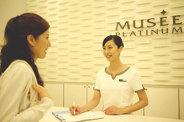 ミュゼ鳥取トリニティモール店のスタッフ